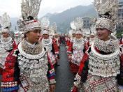 剑河仰阿莎文化节开幕