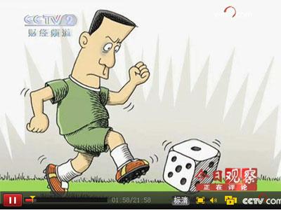 <center><IMG src=http://news.cctv.com/Library/news20080318/css/img/video_b.gif> 司法介入能否让中国足球重生?</center>