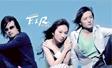 <font color=blue>F.I.R乐团</font>