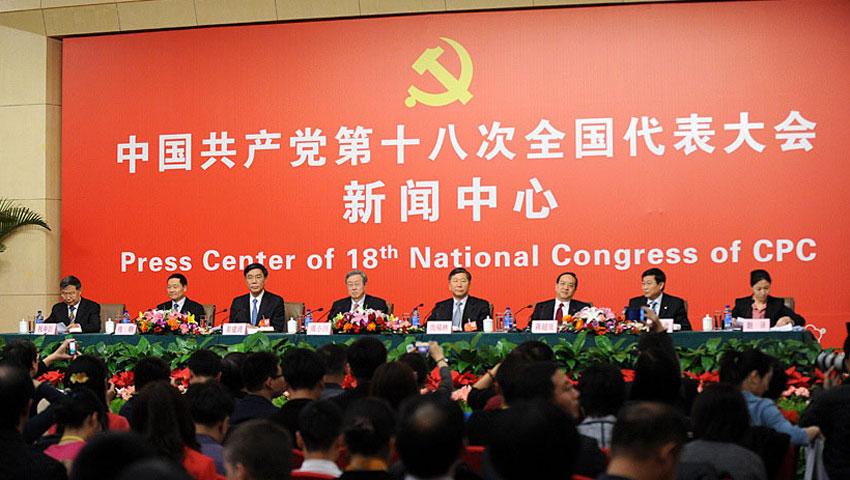 中国银行改革发展与科学发展集体采访