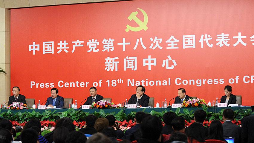 四部委负责人介绍中国民生领域工作情况