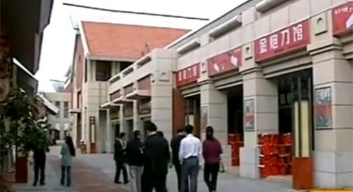 """到大嶝小镇中秋嘉年华 买地道台货 赢""""两岸博饼王"""" 大嶝小镇春节假期"""