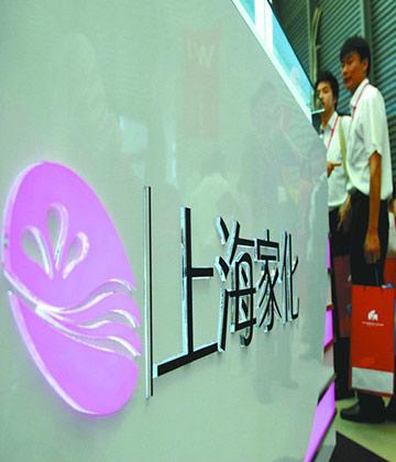 上海家化或面临股民巨额索赔