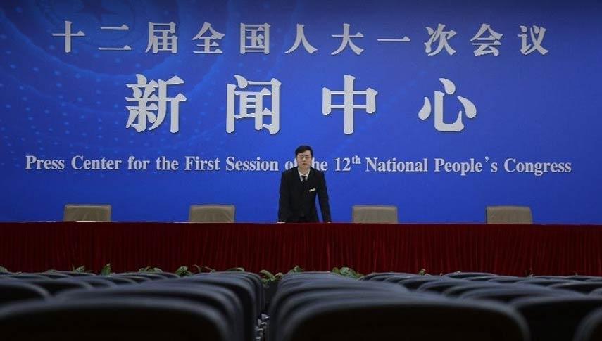 设在北京梅地亚中心的2013年全国两会新闻中心正式启用
