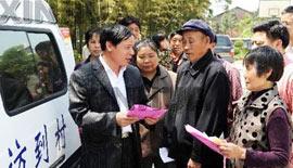 江西芦溪县宣风镇副镇长、首席人民调解员 杨斌圣