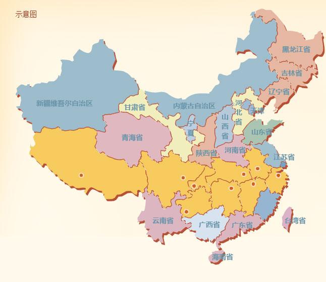 从浙江舟山群岛出发,自东向西将一直拍摄到西藏的阿里地区,沿途穿越浙