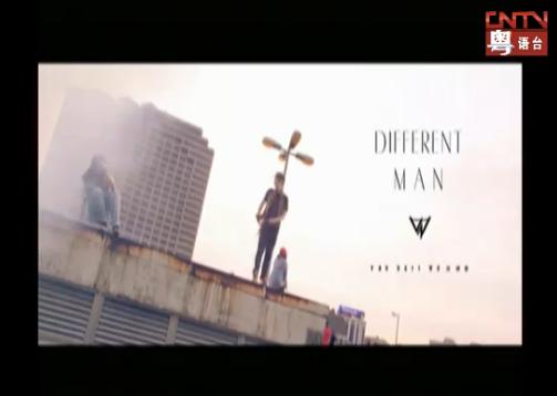 《Love Overtime》MV——吴建豪