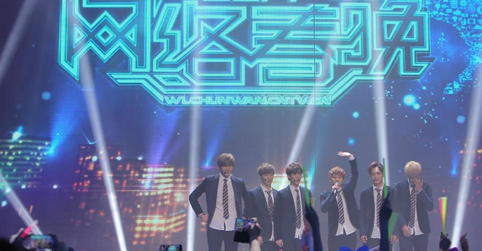 جماعة EXO