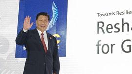 习近平出访印尼马来西亚并出席APEC峰会
