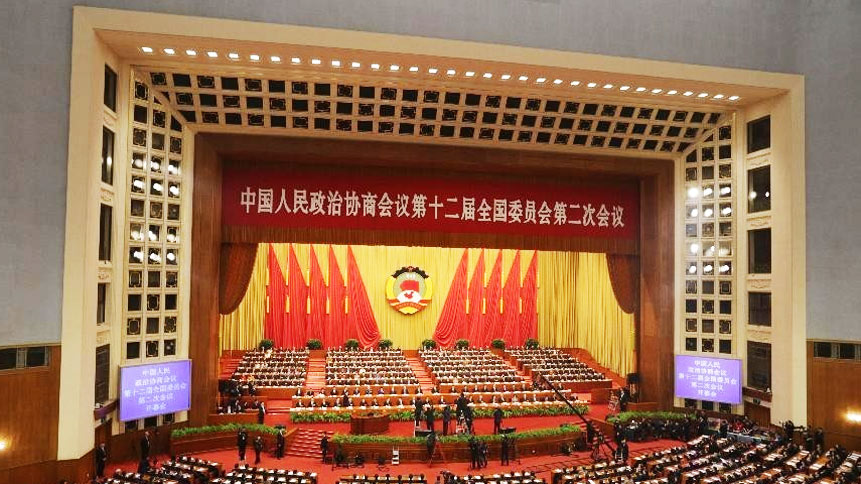 全国政协十二届二次会议在京开幕(不用)