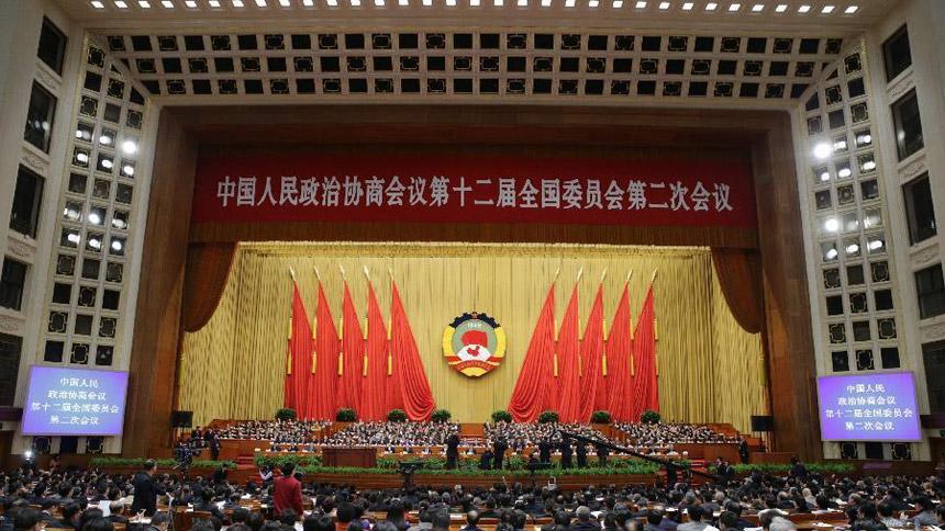 全国政协十二届二次会议举行第二次全体会议(不用)