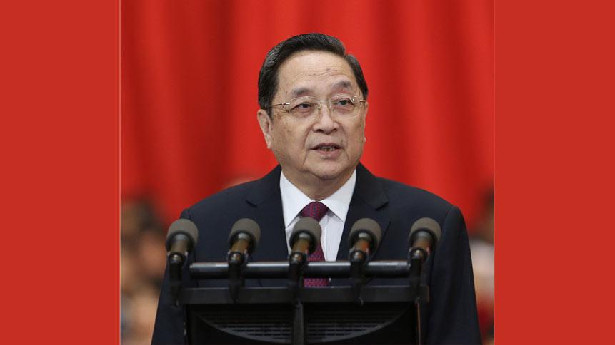 全国政协十二届二次会议在京开幕 俞正声向大会作工作报告
