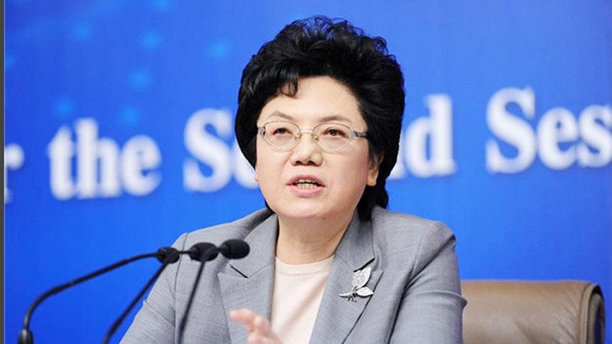 """国家卫生和计划生育委员会主任李斌就""""卫生计生事业改革发展""""答记者问"""