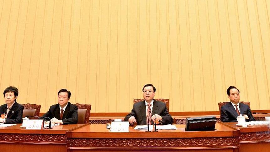 十二届全国人大二次会议主席团举行第二次会议 张德江主持