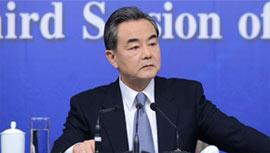 外交部就中国外交政策和对外关系答问