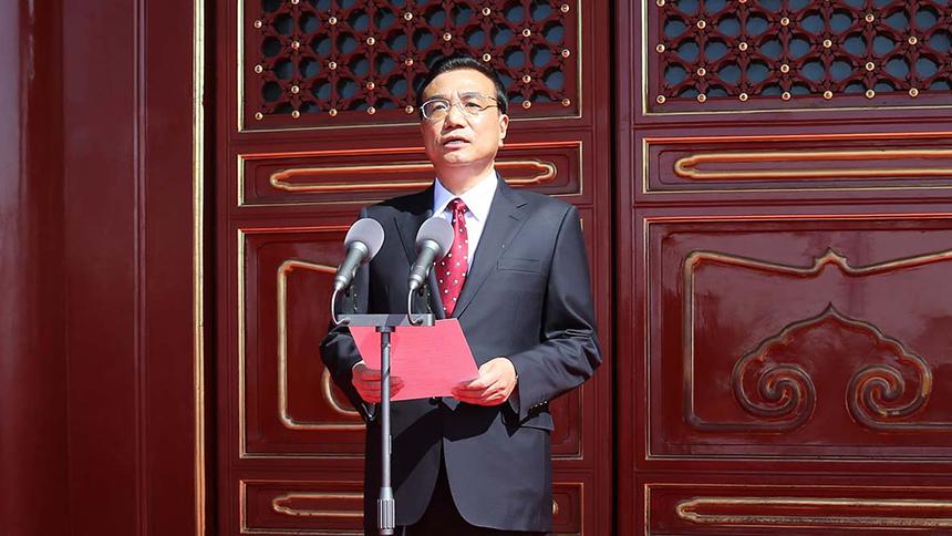 <font style=line-height:2em;color:#555>中共中央政治局常委、国务院总理李克强宣布纪念大会开始。</font>