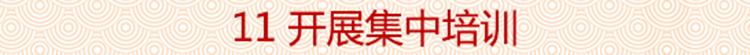 预备党员外调函_发展党员工作流程及文档下载_共产党员网