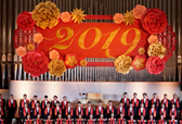 全球華人新春音樂盛典2019