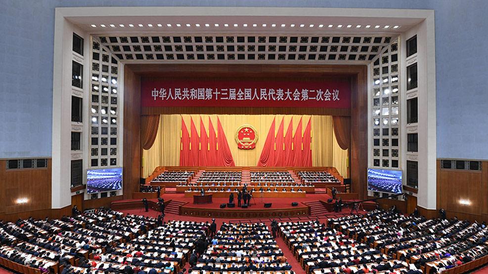 文字直播:十三届全国人大二次会议