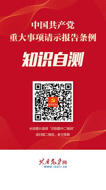 北京11选5