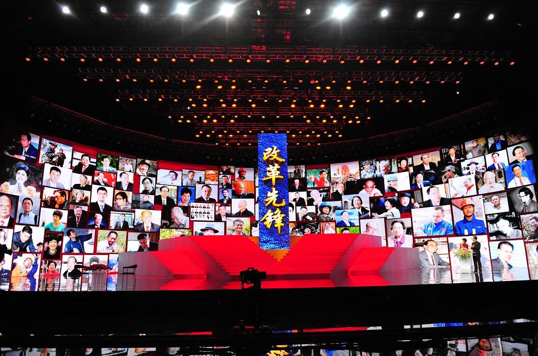 感动中国2018年度人物