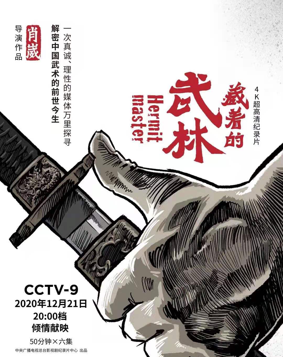 細菌 兵器 中国