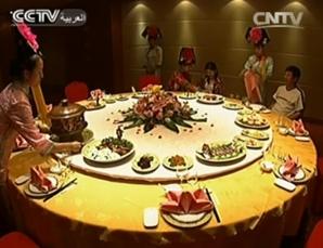 السياحة في الصين : شنيانغ