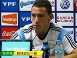 [世界杯]不被看好 阿根廷誓要捍卫南美荣誉