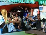 [世界杯]杰报世界杯:10万阿根廷球迷 里约才是家