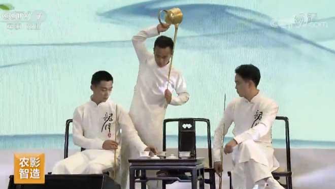 [每日农经]第三届国际茶咖对话 20190605