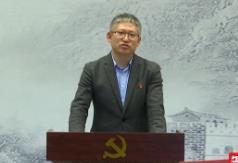党员干部现代远程教育dvbc设置_《中国共产党支部工作条例(试行)》解读_共产党员网