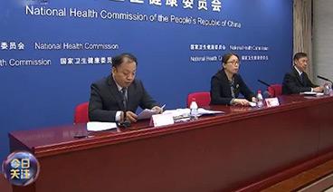 《今日关注》 20200128 高福院士谈疫情防控