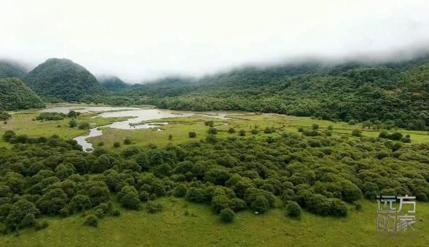 《远方的家》 20200212 大好河山 神奇的自然