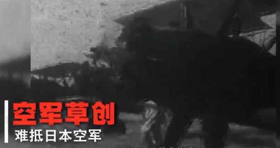 """宋美齡發起捐款 下屬居然買回了一批""""空中活棺材"""" 00:02:07"""