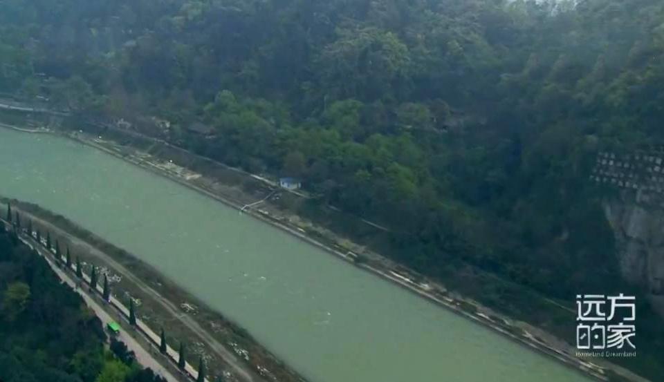 《远方的家》 20200504 大好河山 岷江之水 巴蜀情