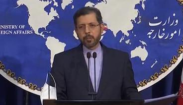 《今日关注》 20201019 伊朗称武器禁运解除 美继续强推制裁 中东乱局何解?