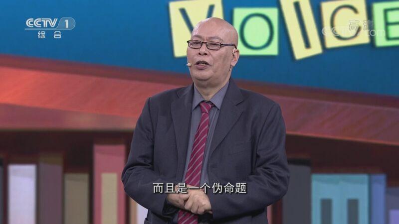 《开讲啦》 20210220 本期演讲者:王仁湘