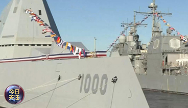 《今日关注》 20210327 升级超级战舰增建特遣部队 美军步步紧逼针对中国?