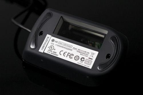 LG鼠标扫描器