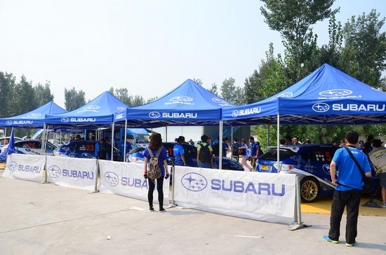 斯巴鲁中国车队维修区