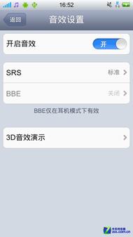 5寸双核步步高vivo S9评测图片