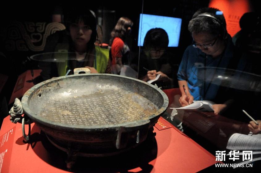 """10月8日,参观者在台北故宫举办的""""西周文化特展""""上欣赏一级文物""""墙盘""""。"""