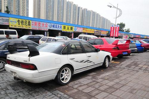 购车警示 谨防二级经销商的低价陷阱