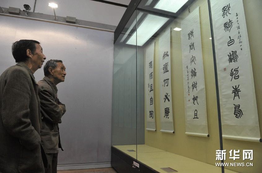 两名市民在参观邓散木先生书法作品。