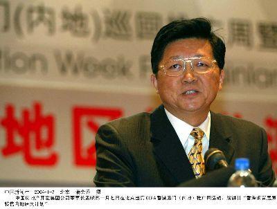 资料图:中国房地产开发集团公司理事长孟晓苏