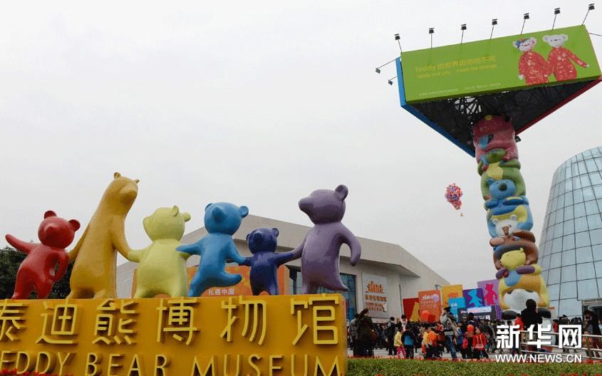 11月11日,泰迪熊博物馆在成都温江区国际体育城内亮相。