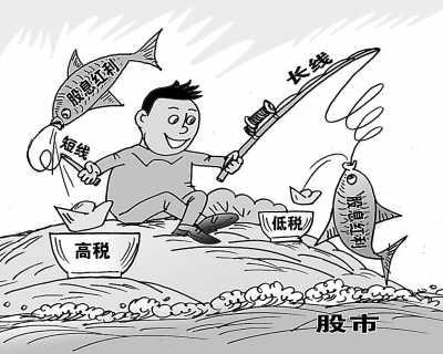 """股市""""炒短""""明年起征重税鼓励长期投资"""