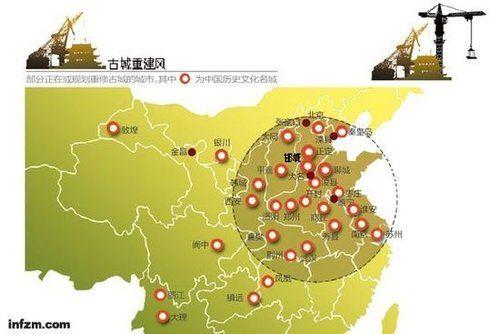 部分正在或者规划重建古城的城市。(何籽/图)