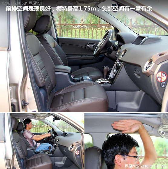 近期改款SUV推荐 造型/配置均有提升 (7)