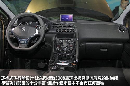 城市SUV再添新军 东风标致3008抢先实拍